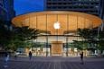Thực hư chuyện Apple đang hoàn thiện cửa hàng tại Hà Nội?