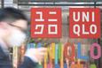Uniqlo bán khẩu trang vải làm từ đồ lót giá 200.000 đồng/chiếc