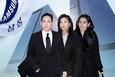 Gia tộc họ Lee của Samsung lên kế hoạch trả 11 tỷ USD thuế thừa kế