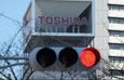 Toshiba sa thải 7.000 nhân viên, cố vực dậy doanh nghiệp