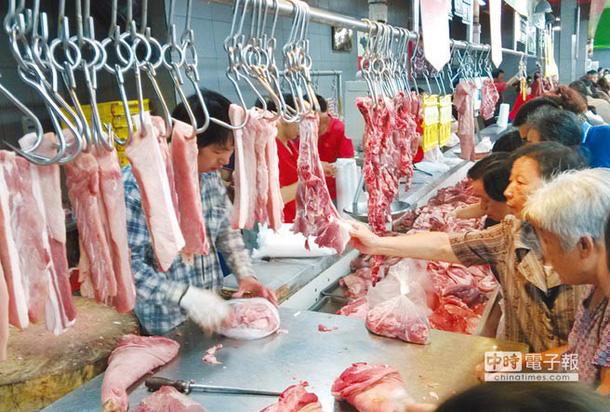 Giá heo hơi Trung Quốc hôm nay 15/3: Sau khi nhiều nơi vượt 8 nhân dân tệ/kg, đà tăng bắt đầu thu hẹp - Ảnh 1.