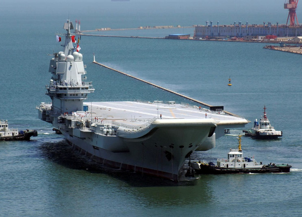 Trung Quốc sẽ sớm có 4 tàu sân bay - Ảnh 1.