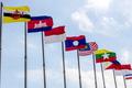 Tỷ lệ xóa bỏ thuế quan trong Hiệp định Thương mại hàng hóa ASEAN đối với Việt Nam đạt 98%