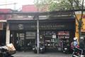 Cửa hàng cà phê Trung Nguyên đầu tiên của Đặng Lê Nguyên Vũ tại Sài Gòn giờ ra sao?