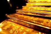 Giá vàng hôm nay 15/3: Giảm hơn 1%, rớt ngưỡng 1.300 USD