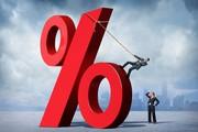 Lí giải việc lãi suất liên ngân hàng sụt giảm mạnh đầu tháng 3