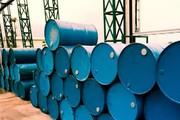 Goldman Sachs: Lo ngại về nhu cầu chấm dứt, giá dầu thô Brent sẽ vượt 70 USD/thùng