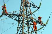 Thị trường hàng hóa 20/3: Giá điện bình quân tăng 8,36%, Trung Quốc là nhân tố giúp giá vàng tăng trong năm 2019