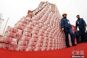 Tin tức Thời sự 22/1: Khởi tố TGĐ Công ty M&C Phùng Ngọc Khánh, DN chất tiền cao như núiđể thưởng Tết
