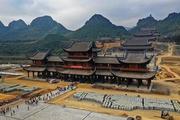 Tin tức Thời sự 11/2: 'Đại gia' Xuân Trường thu lời thế nào tại quần thể chùa Tam Chúc; Bitexco đòi chi phí cơ hội tại cao tốc Phan Thiết – Dầu Giây