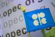 Thị trường hàng hóa 4/1: Xuất khẩu dầu thô của OPEC sang Mỹ giảm mạnh, sản lượng cá tra, cá rô phi tiếp tục tăng đến năm 2020