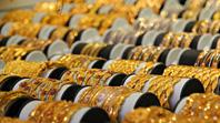 Dự báo giá vàng ngày 26/5: Sụt giảm theo xu hướng vàng thế giới?