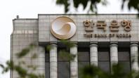 Ngân hàng Trung ương Hàn Quốc tiếp tục cắt giảm lãi suất về mức thấp nhất kể từ 1999