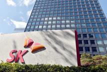Bloomberg: SK Group quyết định đầu tư 1 tỷ USD vào Vingroup