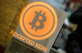 Vì sao giá bitcoin tăng mạnh trong đại dịch COVID-19?
