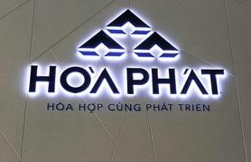 Hòa Phát chốt ngày trả cổ tức hơn 1.600 tỷ đồng tiền mặt và 1,16 tỷ cổ phiếu
